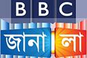 BBC Janala